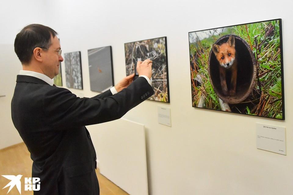 Посетители узнают о редчайших представителях фауны
