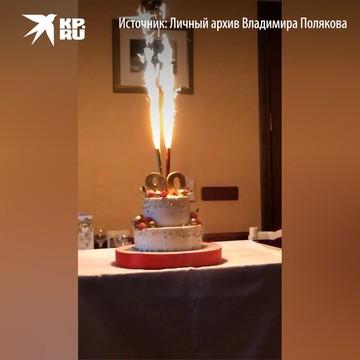 «Горбачёв-Фонд». Торт к 90-летию Михаила Сергеевича