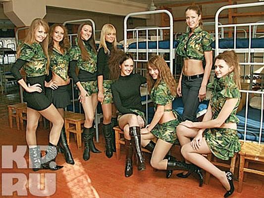 Армия проституток колумбийский проститутки