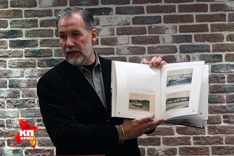 Арсен Мелитонян познакомил собравшихся с историей появления почтовых открыток.