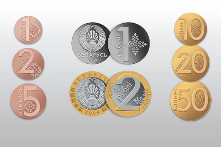 Новые белорусские деньги: папоротник на 500-рублевке и ... Золотой Ключ Рисунок