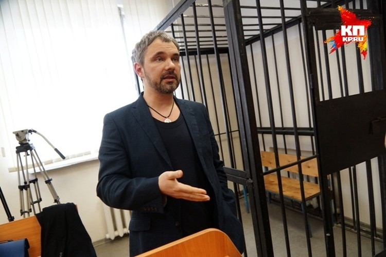 Дмитрий Лошагин сильно изменился после суда