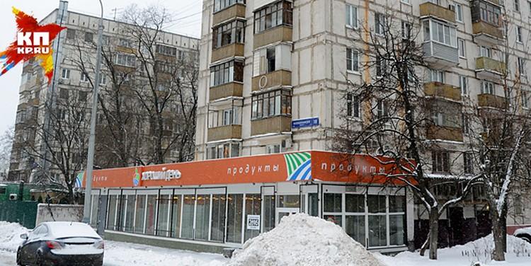 Магазин, где работал Анзор Губашев в Москве