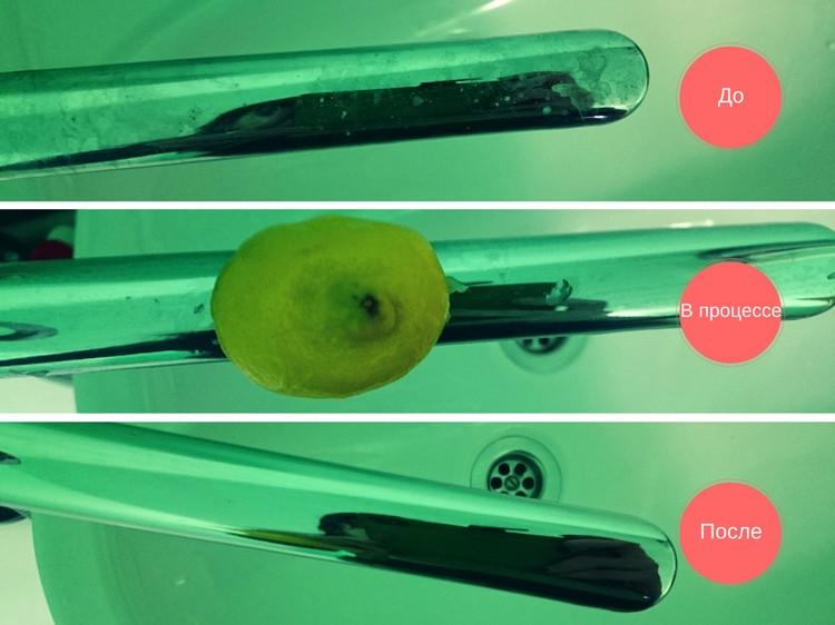 Благодаря лимону все в ванной засверкает. Еще и запах будет чудесный!