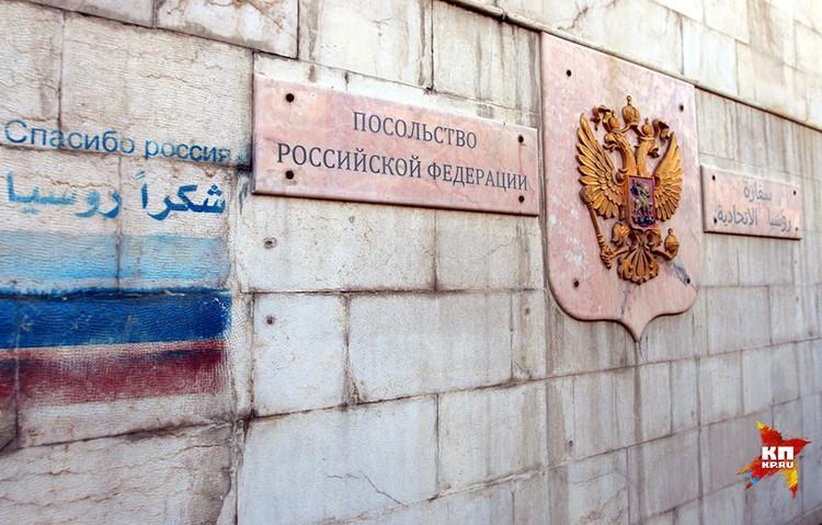 Накануне Дня дипломатического работника военкоры «КП» посмотрели, как живет российская дипмиссия в Дамаске