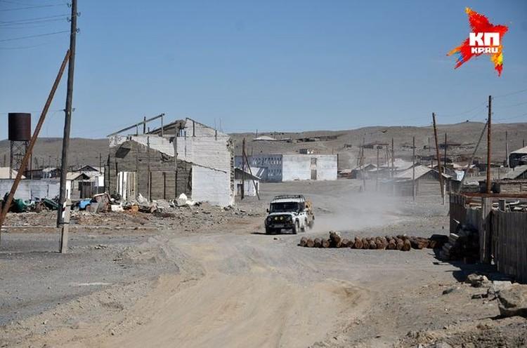 Село было разрушено землетрясением в 2003 году.