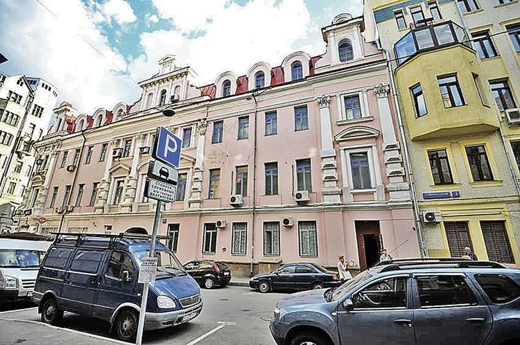 Особняк в центре Москвы на Арбате.