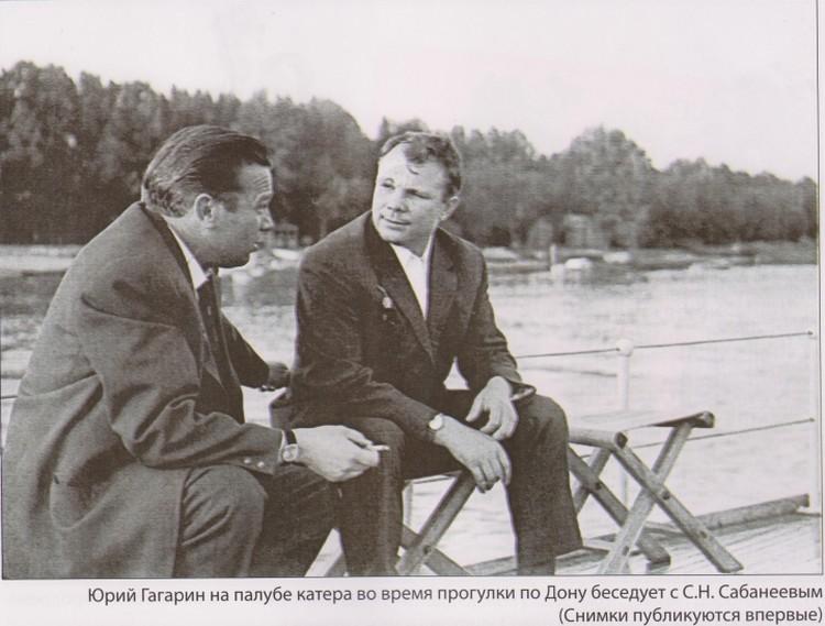 "Фото: из книги ""Гагарин на Дону"" Георгия Губанова."