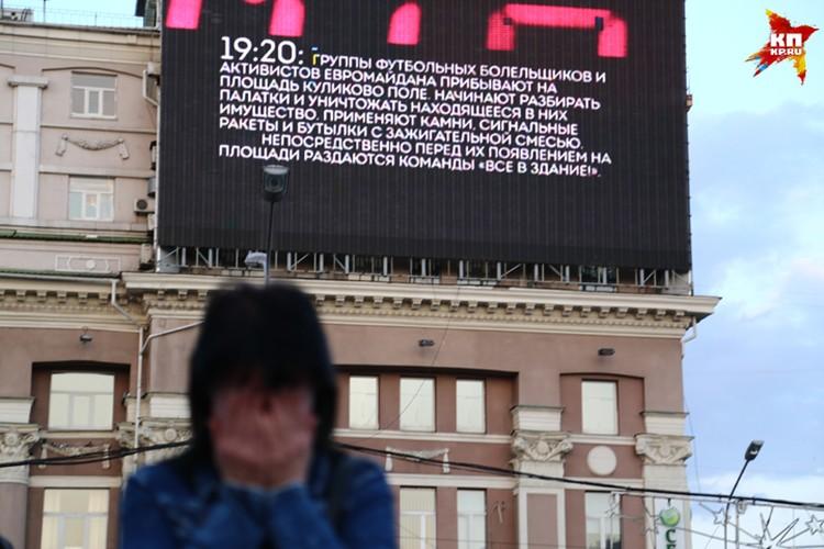 В Донецке 2 мая вспоминали каждого погибшего, каждую минуту, проведенную людьми в огненном аду