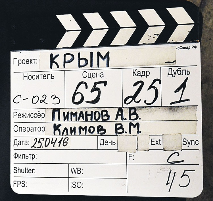 Фото: Дмитрий Метёлкин
