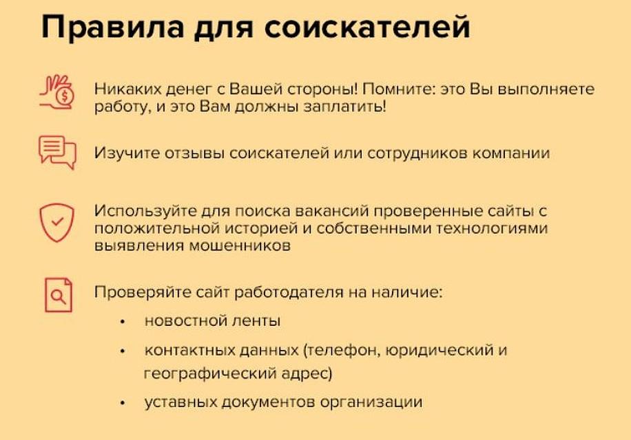 подать заявку на кредит тинькофф банк