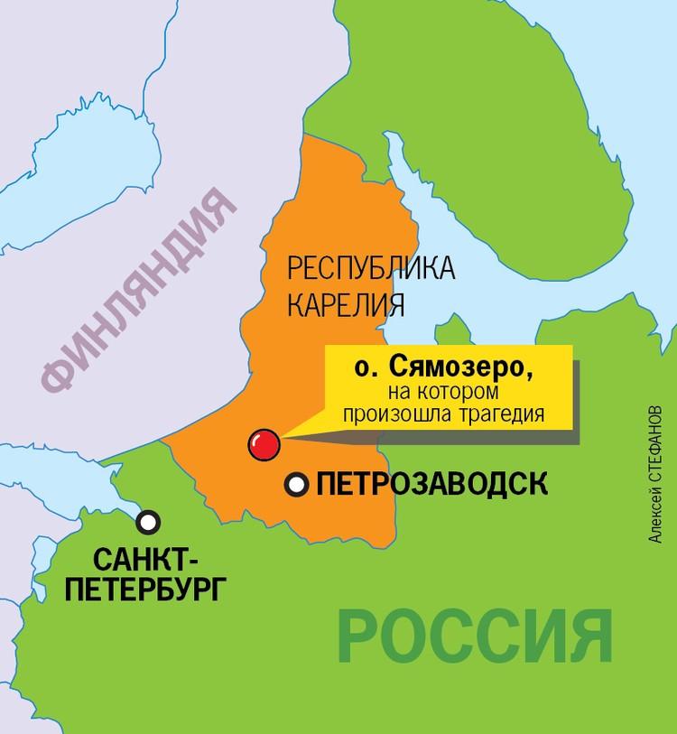 На озере в Карелии погибли одиннадцать школьников из Москвы и один из сопровождавших их взрослых.