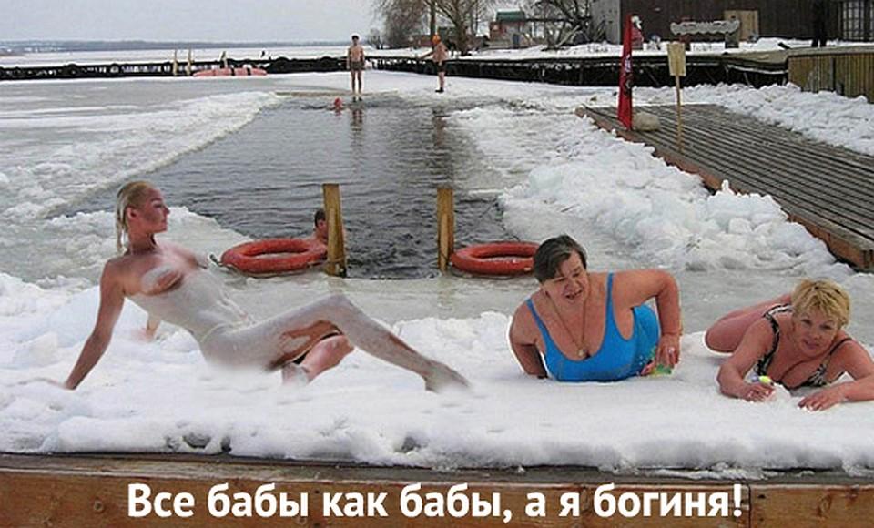 Анастасия Волочкова разбила топором лед, сделала шпагат и прыгнула в купель