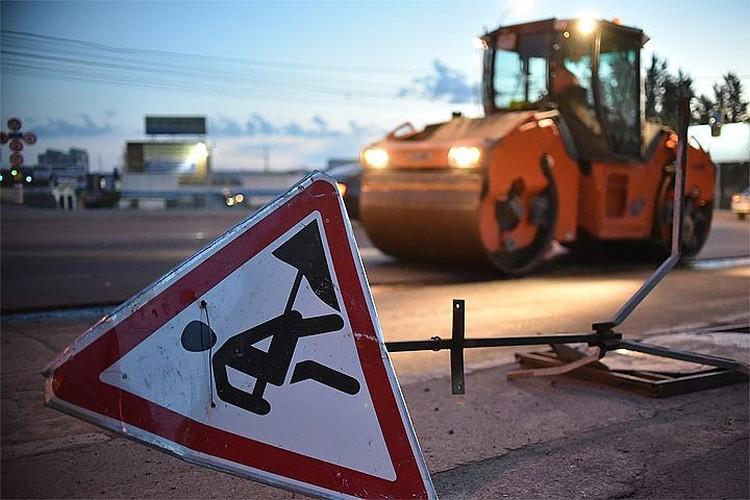 В Москве сейчас активно идет ремонт