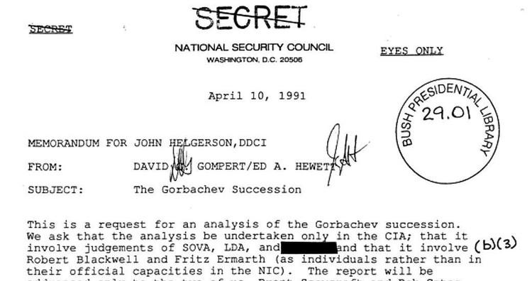 Рассекреченный доклад ЦРУ