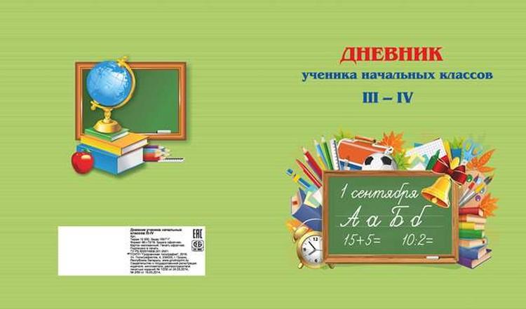 Фото: http://edu.gov.by/