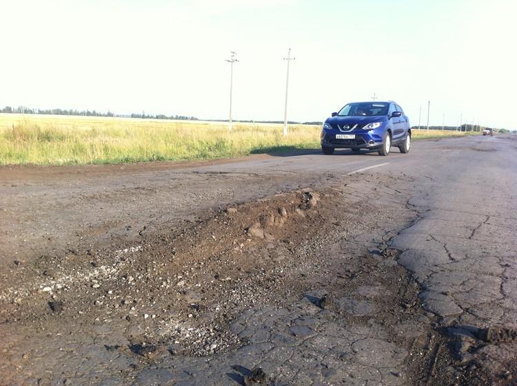 Дорога у Димитровграда закончилась