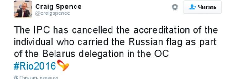 МПК аннулирует аккредитацию слена беларусской делегации, который нес флаг России Фото: twitter.com/craigspence