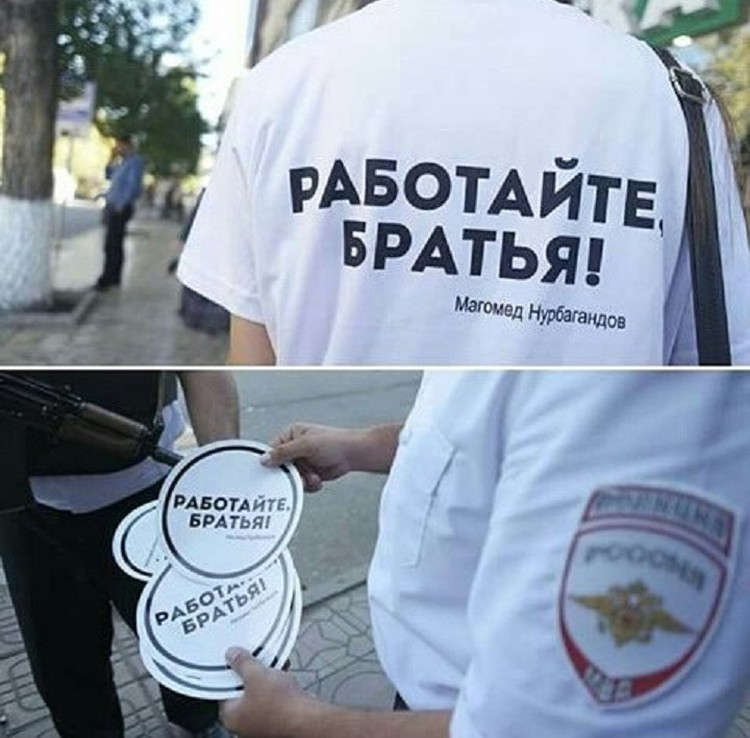 Последние слова Магомеда Нурбагандова - теперь девиз многих. Фото: instagram.com/volonter05