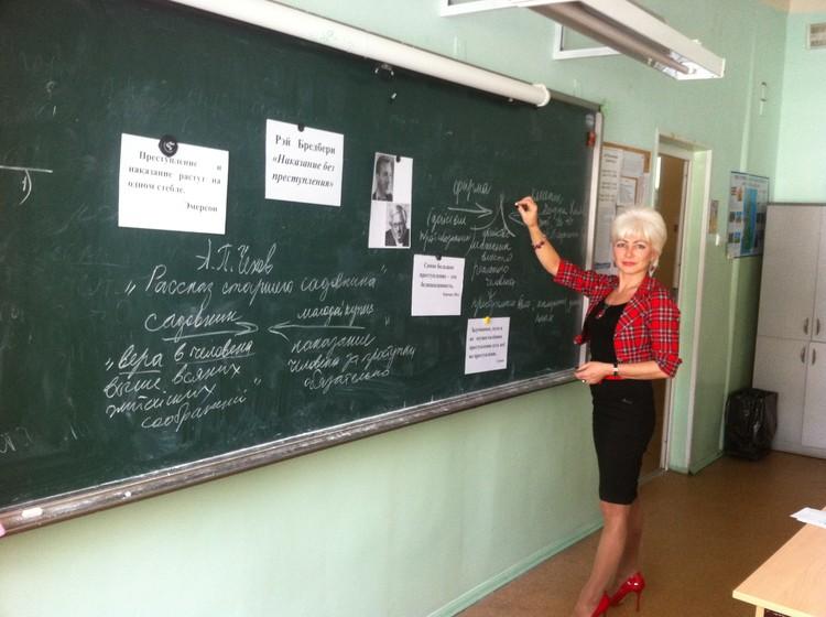 Преподавание русского языка и литературы требует основательной подготовки. Фото: Илья ЕВСТИГНЕЕВ