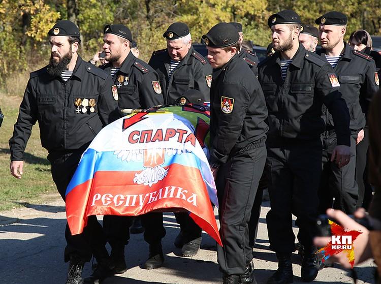 Похороны Арсена Павлова.