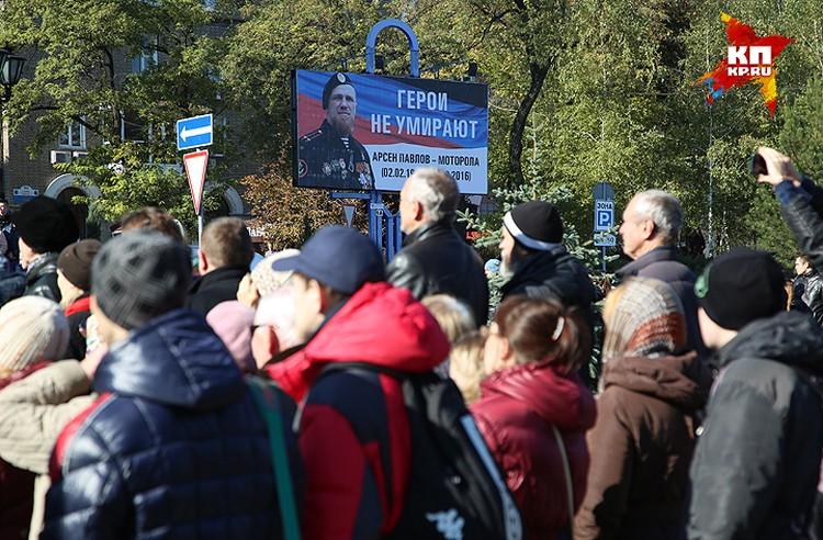 Один за другим к гробу подходили сослуживцы Моторолы, ополченцы ДНР и благодарные жители Донбаса.