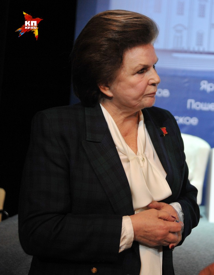 Валентина Терешкова. Фото: Сергей Беляков (КП-Ярославль)