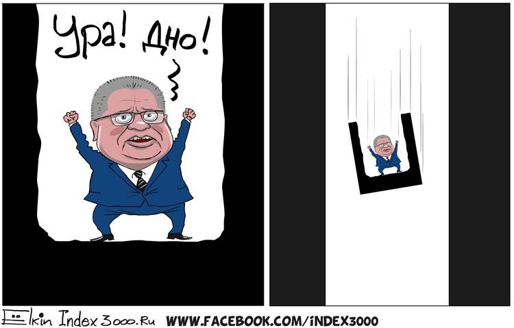Одна из карикатур на министра Улюкаева. ФОТО www.facebook.com/index3000