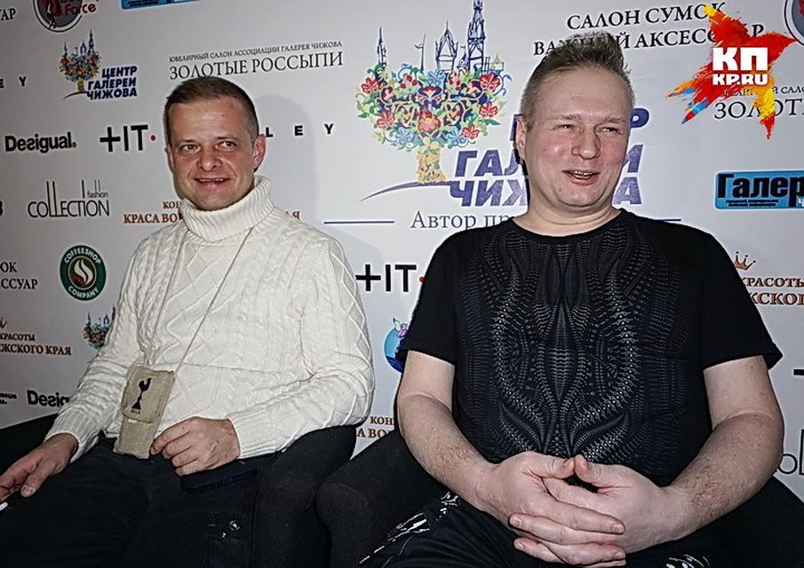 Солист группы технология роман рябцев фото
