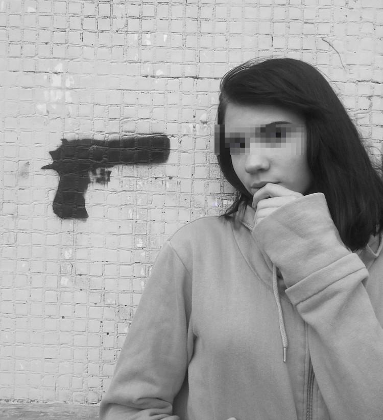 Это граффити-пистолет в 10 метрах от забора школы, где училась девочка. Фото: vk.com
