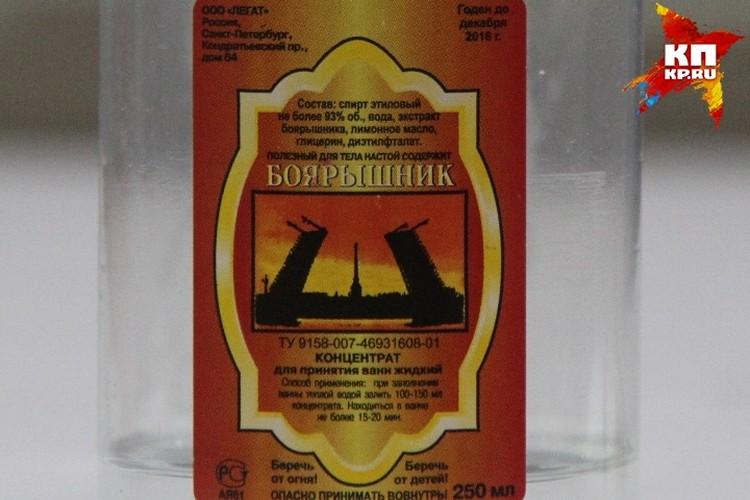 Партию концентрата «Боярышника», из-за которого погибли 33 человека, привезли в магазины Иркутска в субботу