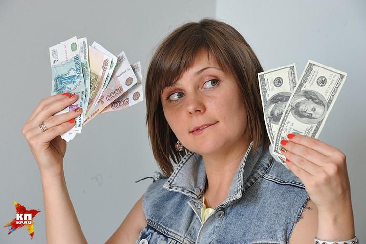 Пару лет назад любимым развлечением многих россиян была покупка валюты. А теперь вряд ли мы увидим резкий взлет «американца»