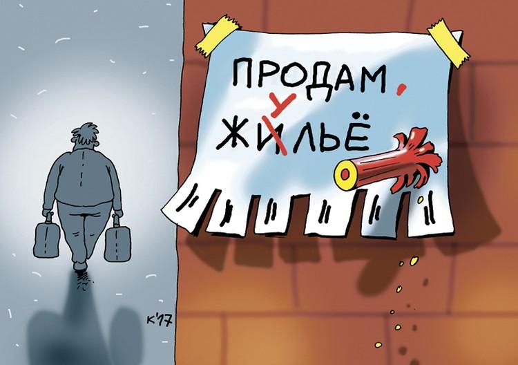 На Украине ситуация с контролем сложная. Вот и получается...