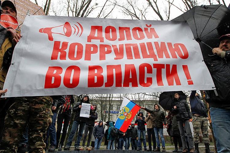 Лозунг вышедших на улицу участников несанкционированного митинга.