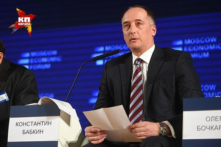 Сопредседатель Московского экономического форума (МЭФ) Константин Бабкин.