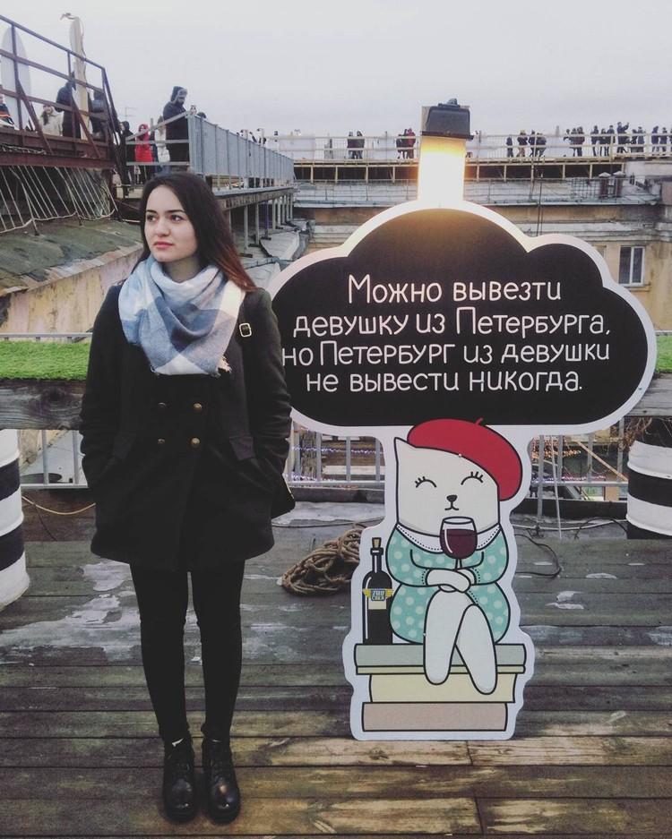 """Фото: """"Инстаграм"""" Дильбары Алиевой"""