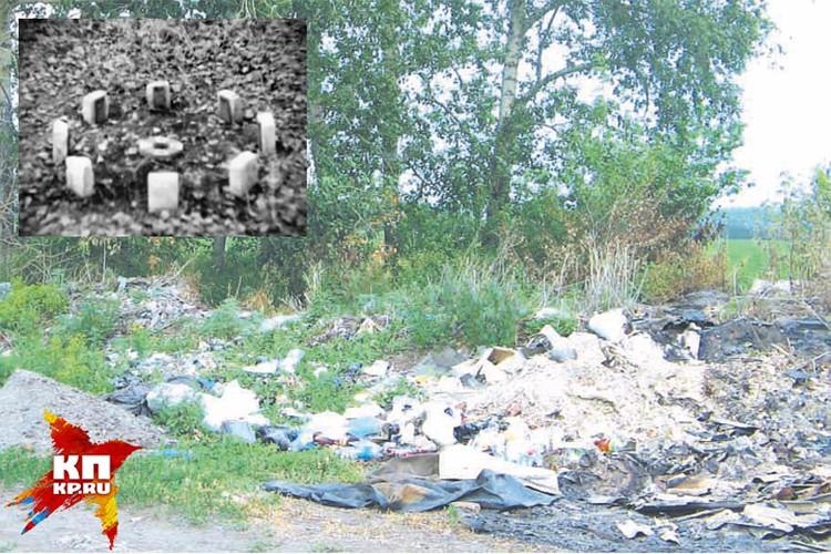 Тела жертв зачастую оказывалась на свалках. Фото: СКР по Новосибирской области