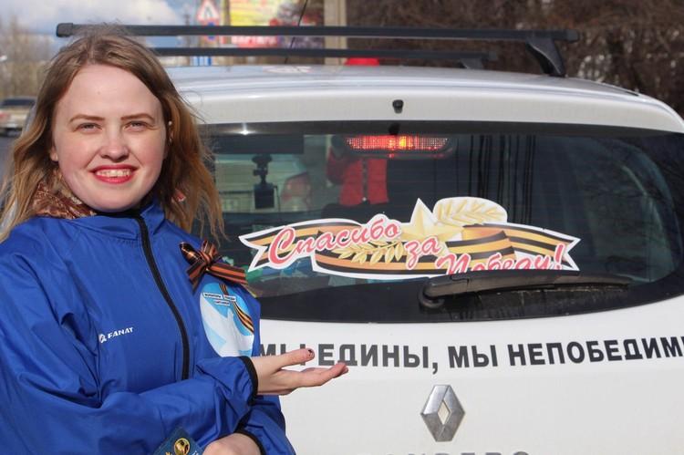 """Фото: группа """"Волонтёры Победы"""""""