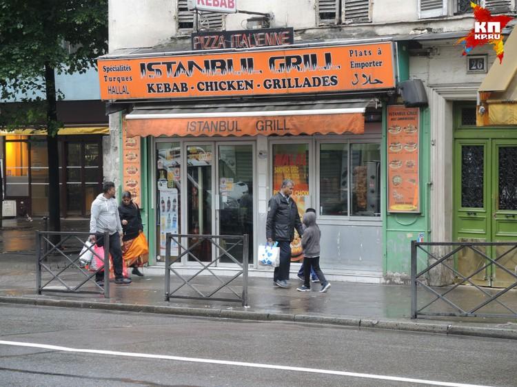Французы спешат на избирательные участки