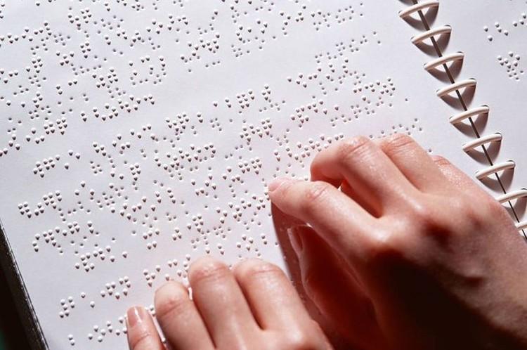 За сохранение библиотеки для людей с нарушениями зрения подписались около 100 человек