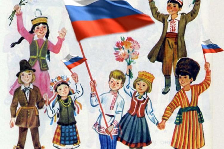 В российских школах используется 89 языков народов России. Фото: Mkrf.ru
