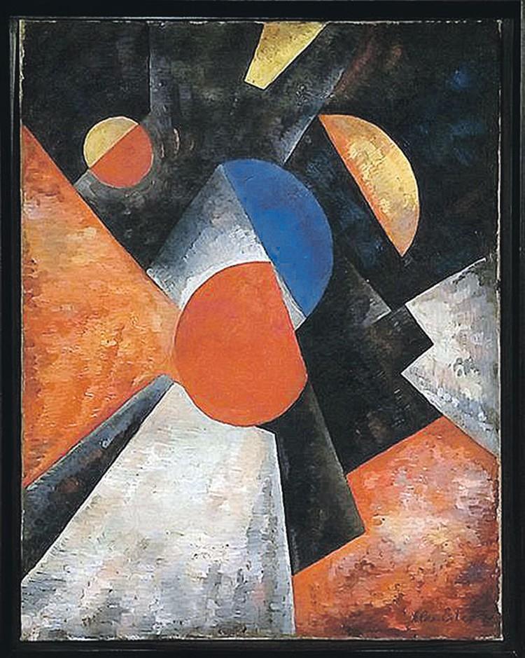 Еще один подарок - «Абстрактная композиция» Александры Экстер. Фото: rostmuseum.ru