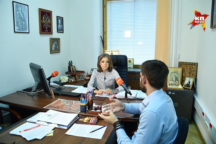 Депутат Госдумы дала большое интервью «Комсомолке»