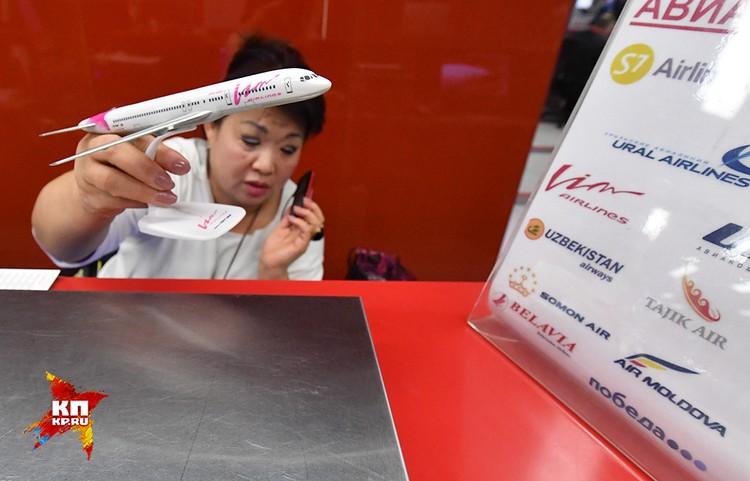 Во вторник и среду большинство клиентов «ВИМ-Авиа», фактически прекратившей полеты, так и оставались сидеть в аэропортах.