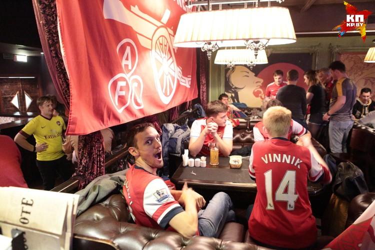 """Фанаты """"Арсенала"""" проводили время вместе в минских пабах."""