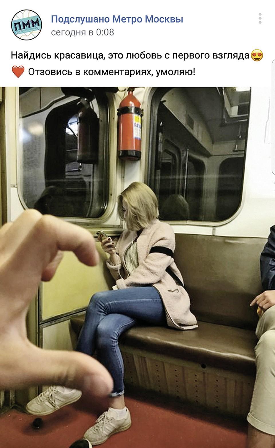 постепенно такой почему в метро нельзя фотографировать процессе