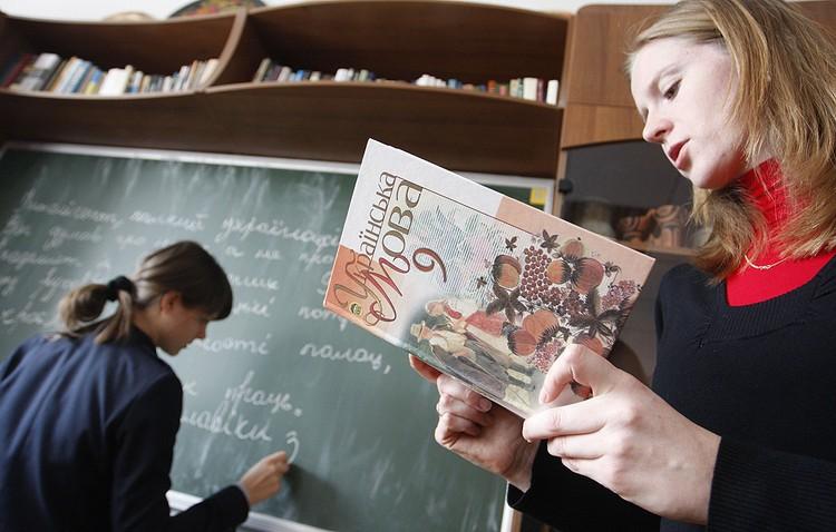 С 1 сентября 2020 года все образование на Украине станет исключительно украиноязычным. ФОТО ИТАР-ТАСС/ Владимир Синдеев