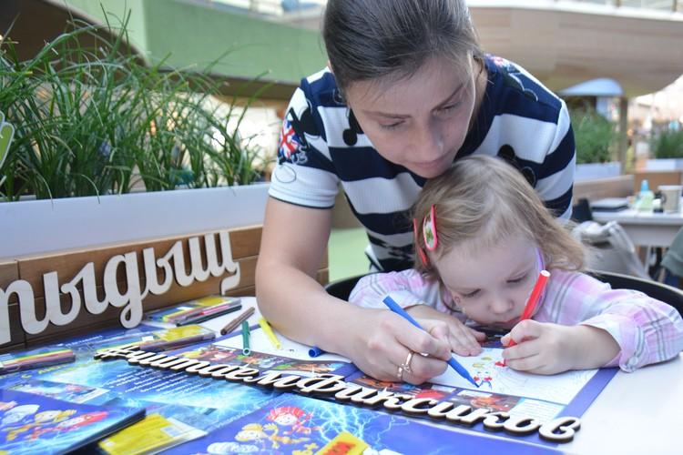 Книжки про фиксиков одинаково интересны и детям и взрослым.