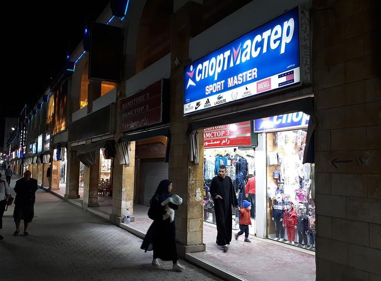 В Хургаде и сейчас почти в каждом магазине помнят русский язык