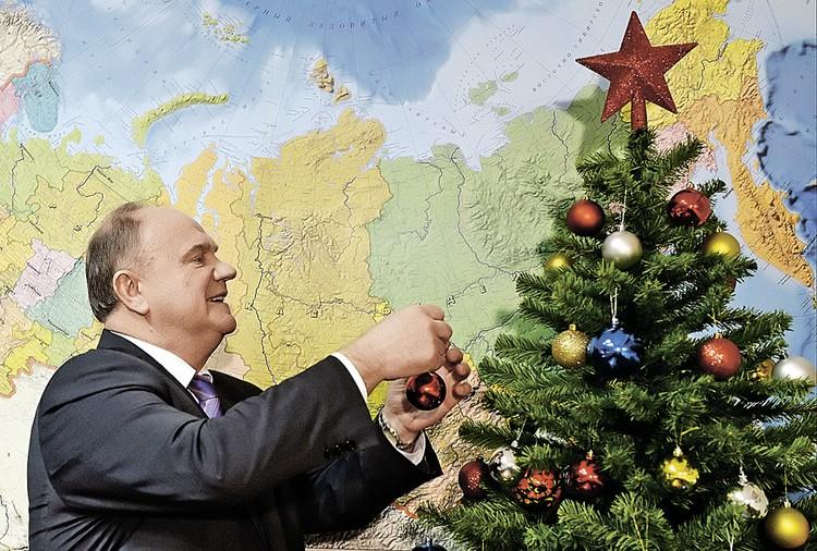 Лидер КПРФ Геннадий Зюганов. Фото: Виктор ФЕДОРЕНКО/РИА Новости